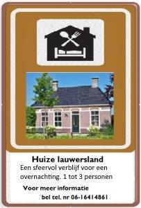 huize lauwersland -1